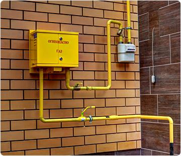Присоединение к газовым сетям объектов кап. строительства
